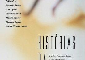 """EDITORA ALAMEDA COMPLETA 16 ANOS E LANÇA """"HISTÓRIAS DA PANDEMIA"""": RECEBA GRÁTIS"""