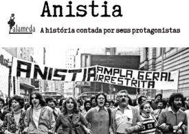 Resistência e Anistia
