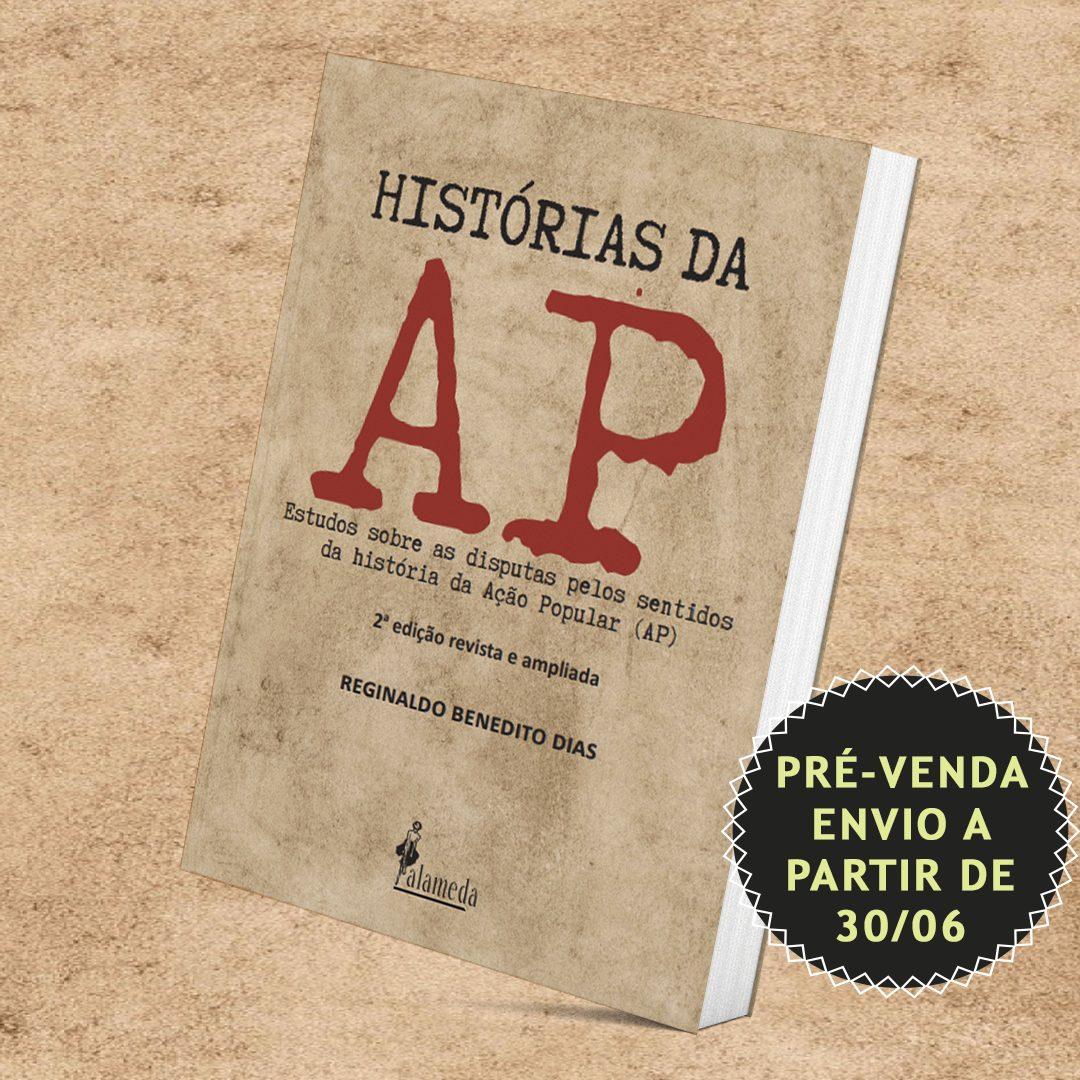 Pré-venda: Histórias da AP